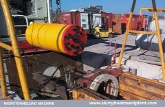 Trenchless Construction Technology of Underground Pipe
